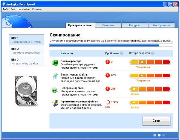 Keygen за Windows 8