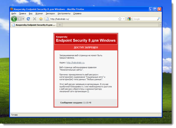 Заблокировали интернет на работе
