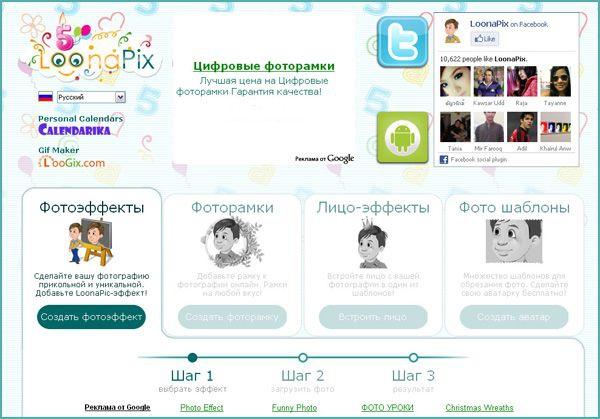 Оформление  фотографий  онлайн.  Пять  русскоязычных  сервисов