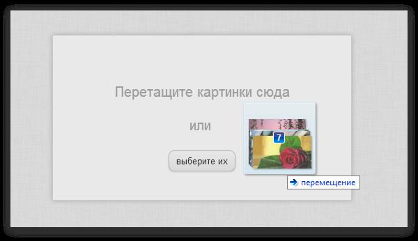 сервис изображений: