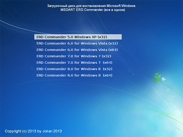 Скачать ISO Commander 1.6.043 - Утилита для работы с CD и DVD образами.