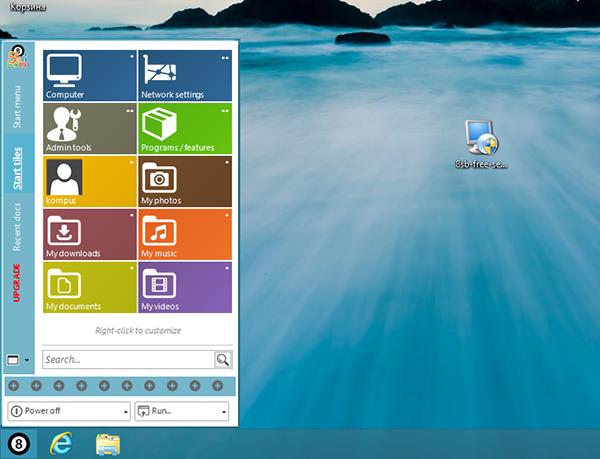 Кнопка Пуск Для Windows 8.1 Скачать Бесплатно - фото 8