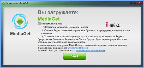 MediaGet.  Конкурент  и  альтернатива  ВµTorrent